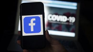 فيسبوك يكثف جهوده لمحاربة الأخبار المضلّلة بشأن كورونا