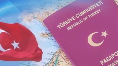#هام: كيفية دعوة الأهل إلى #تركيا عن طريقة #الفيزا أو #كرت_الزيارة https://wp.me/pcLYFQ-dA