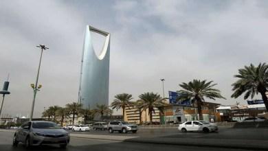 الارصاد الجوية المتوقعة للملكة السعودية
