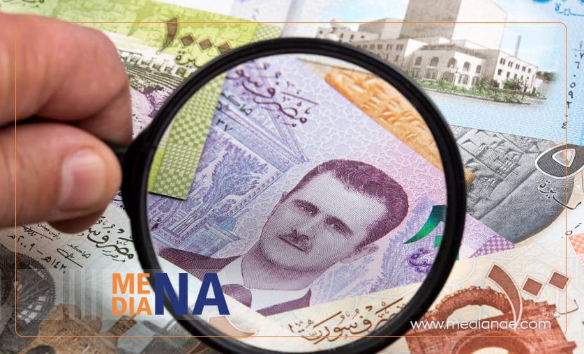 الليرة السورية تهوي إلى مستوى قياسي جديد