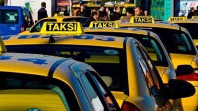 سيارة الأجرة