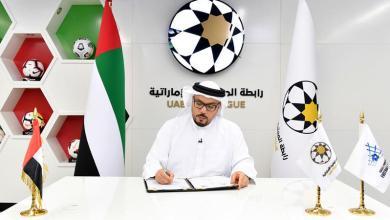 حتى في الرياضة أظهرت الإمارات كرمها مع إسرائيل بخسارتها 33 صفر