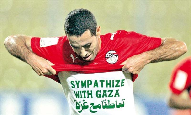 """حكم نهائي يؤيد إدراج اللاعب """"محمد أبو تريكة"""" على قائمة الإرهاب"""