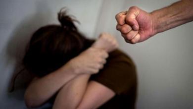 ارتفاع معدل العنف الاسري في ظل تفشي الجائحة