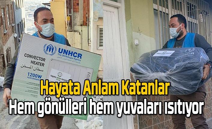 رابط تسجيل على مساعدات للمقيمين داخل تركيا.. للتفاصيل ضمن المقال
