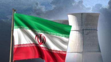 إيران تعلن استعدادها لتخصيب لليورانيوم في حال رفع العقوبات