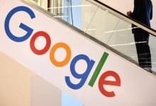 شركة غوغل تمنع الإيرانيين من الوصول إلى خدماتها