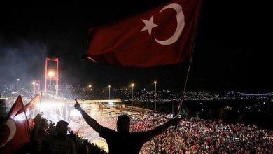 ليلة ساخنة عاشتها تركيا