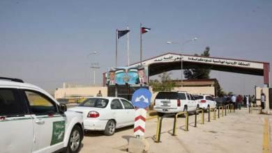 الأردن يقر إعادة فتح معبرين حدوديين مع السعودية وسوريا