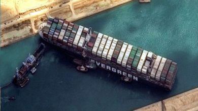 """مستجدات جديدة بشأن السفينة الجانحة """"إيفرغيفين"""" في قناة السويس"""