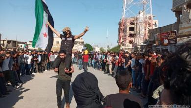 خروج مظاهرات وإضراب عام في درعا رفضاً للانتخابات الرئاسية