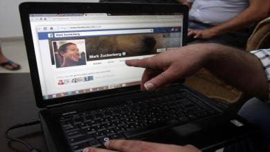 «فيسبوك» تنشئ مركزاً خاصاً للتعامل مع محتوى بعد أن قامت بحظر نشطاء فلسطيين