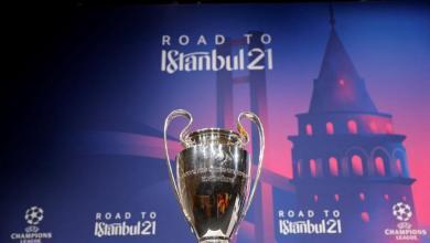 محادثات لنقل نهائي دوري أبطال أوروبا من إسطنبول