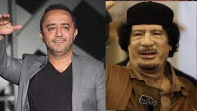 ماحقيقة الأموال الضخمة التي تلقاها على الديك من معمر القذافي