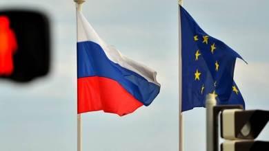 الاتحاد الأوروبي يستدعي السفير الروسي إثر فرض عقوبات على مسؤولين