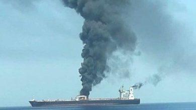 انفجار في ناقلة نفط قبالة ميناء بانياس السوري
