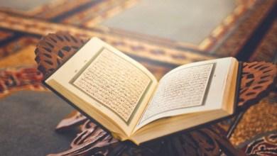 الأوقاف الكويتية تحقق بوجود نسخة من القرآن الكريم خالية من سورة النساء