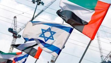 أزمة دبلوماسية تلوح في الأفق بين الإمارات وإسرائيل.. ما علاقة النفط؟