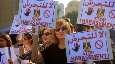 رفع عقوبة التحرش بالنساء في مصر إلى سبع سنوات