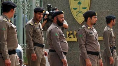 إعــ.ـدام يمني في السعودية قت.ـل مواطنا وهرب المسروقات إلى الخارج