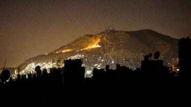 دمشق وضواحيها بدون كهرباء والأسباب غير معروفة