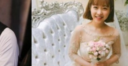 You Marriage Park Bo Young