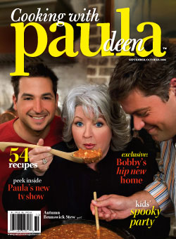 cooking with paula deen cover