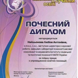 naydScan1-2
