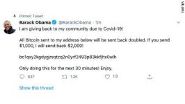 Barack Obama, Elon Musk, Joe Biden and Bill Gates are among the prominent people whose handles sent tweets appearing to promote a cryptocurrency scam