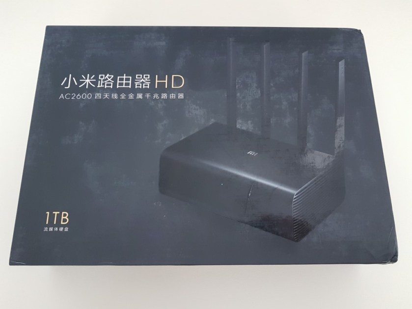Xiaomi 2600Mbps 1TB Wireless Router HD – Media Player Reviews