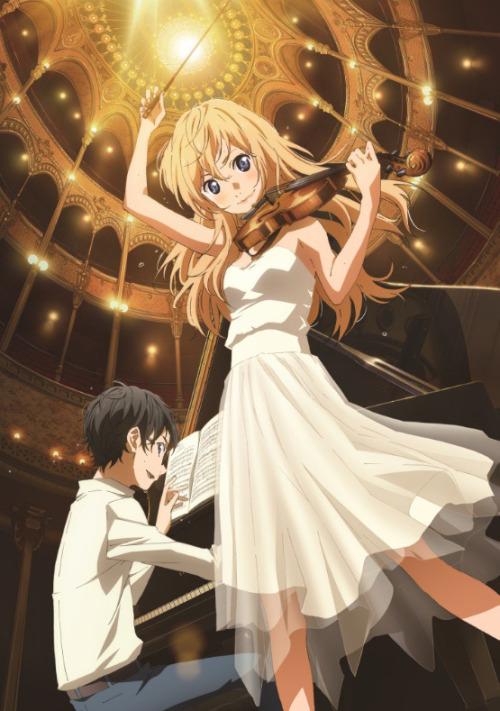 Shigatsu wa Kimi no Uso (Your Lie in April): Una emocionante melodía con notas desafinadas (1/4)