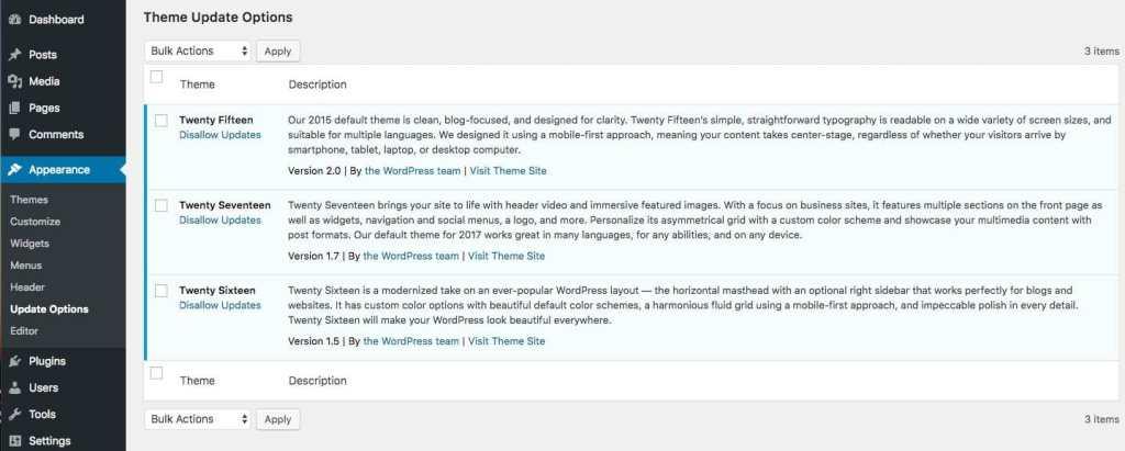 Custom Plugin Themes Screen
