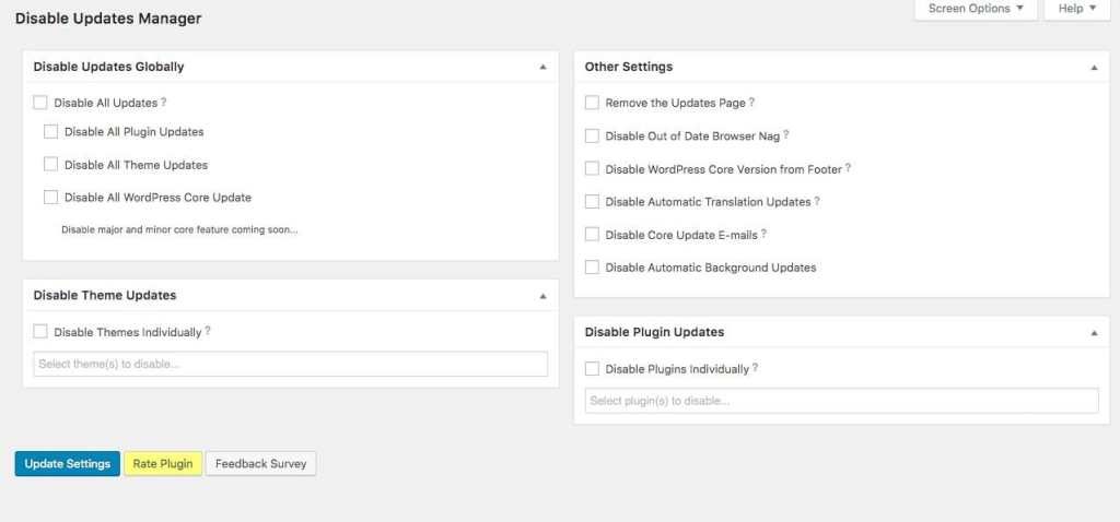 Disable Updates Manager 4.7