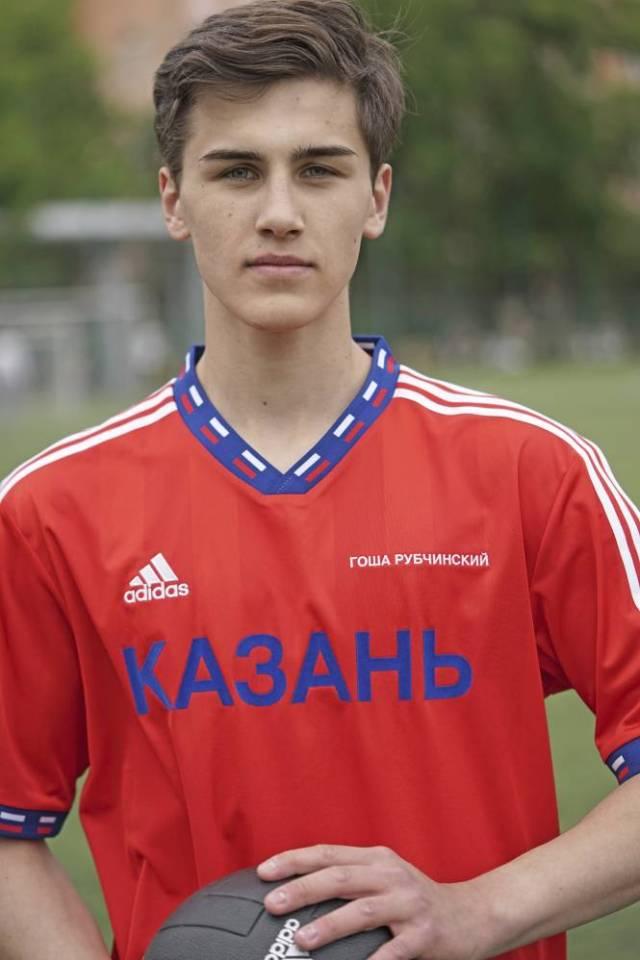 Sur le torse, en bleu, est écrit Kazan (D.R.)