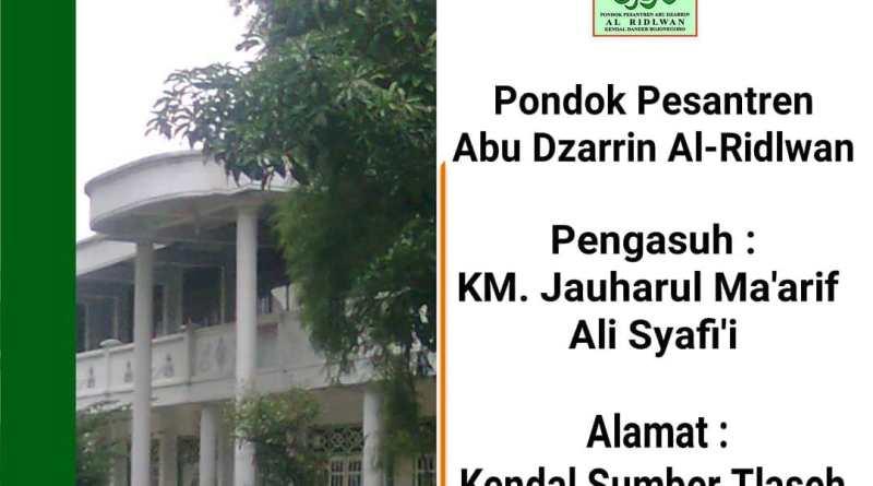 Pondok Pesantren Abu Dzarrin Al-Ridlwan Bojonegoro Media Santri NU