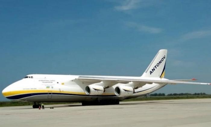 Pesawat Antonov Mendarat Pertama Kali di Bandara Internasional Yogyakarta