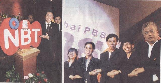 Thai PBS andNBT