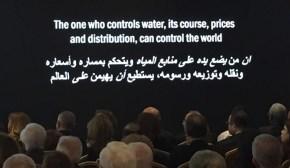 Water Conference in Lebanon - Black BG