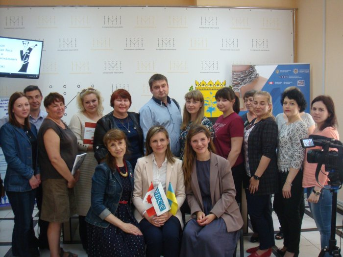 Donetsk Regional League of Business and Professional Women