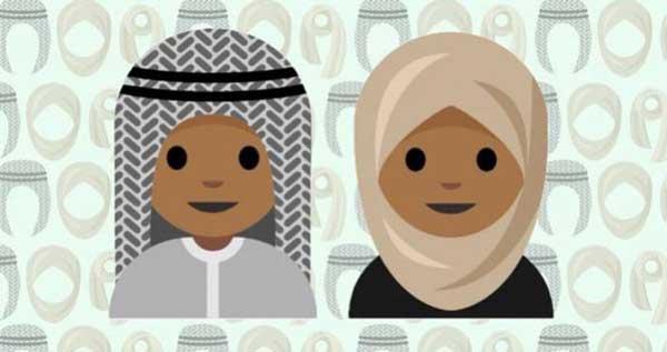 mediawarta-com-emoji-rayouf-alhumedhi