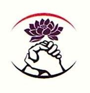 ASLIU logo