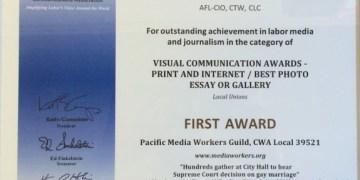 ILCA first award 2014