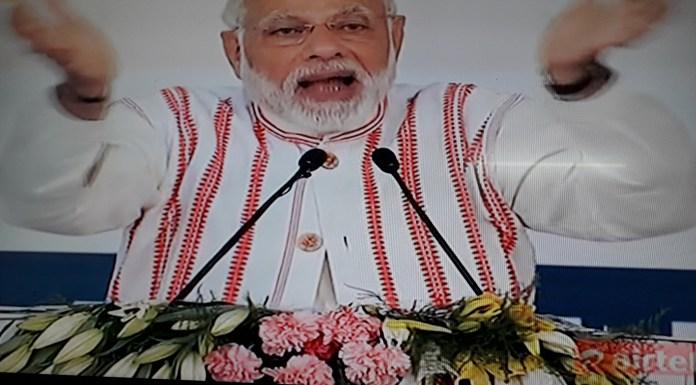 PMJAY, Ayushman Bharat