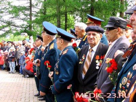 Краснодарское здравоохранение на страже здоровья ветеранов