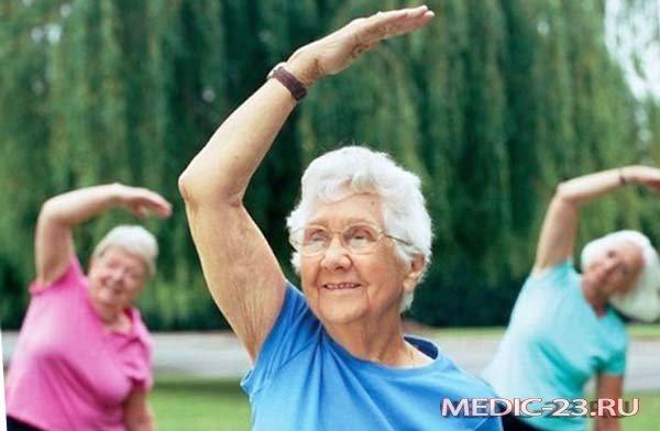 Физическая нагрузка у пожилых