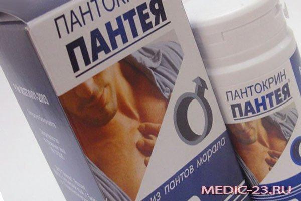 Пантокрин в таблетках