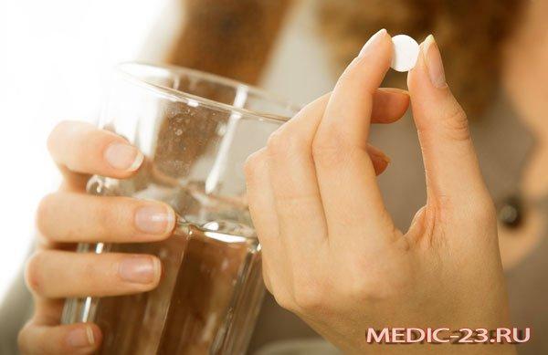 Гормональная таблетка
