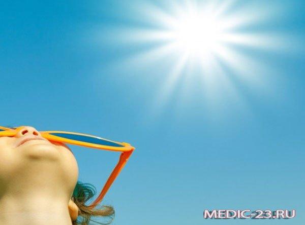Нахождение на солнце