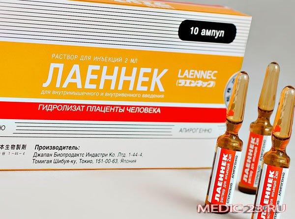 Упаковка препарата Лаеннек