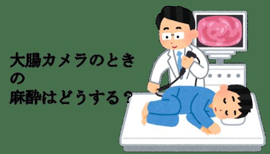 colon fiber